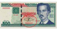 billete de 500 pesos cubanos